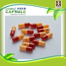 empty capsules for filling 200mg