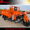 Huajun smal gasoline motorized 200CC three wheel motorcycles for sale in kenya