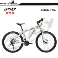 "Cheap 26"" aluminum alloy frame mountain bike bicycle"