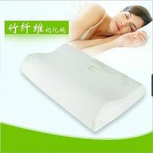 Contour Shape Moulded Memory Foam Pillow
