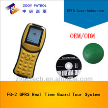 GPRS Online Security Guard/Security Guard Patrol System