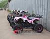 800W Cheap Battery four wheelers/China import ATV/Kids Electric Quad BIkes EA0508