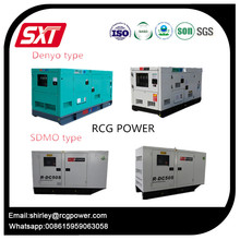 15kva 3phase 404D-22G factory price of silent diesel generator powered by Perkins engine