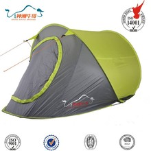 ISO 9001 Standard Salor power tent for sale Pop Up Tent for camping