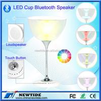 Wine Glass Desk Lamp multimedia speaker (NT-BP0055)