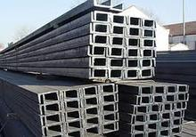hot rolled carbon channel steel made in China