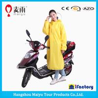 Maiyu pvc hooded rain cape poncho for adults