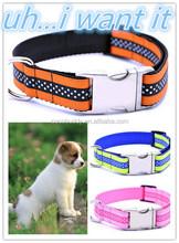 used dog training collar pet collars new dog products 2015