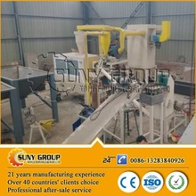 High Efficiency Scrap Plastic PE Film Recycling System