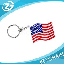 Custom Soft PVC America Flag Keychain