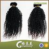 tight curl weaving human hair retailers