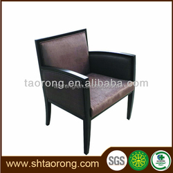 Commercial wood material living room lounge chairs