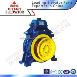 passenger gearless PM elevator traction machine/MCG300