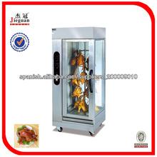 asador de pollos de gas comercial en venta GB-306
