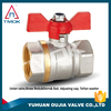 "2"" brass body with polishing and full port and PN 40 high temperature electric machine 600wog pvc quick coupling ball valve"