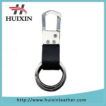 Newest fashion style leather key holder high quality key circle with factory price