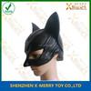X-MERRY Sexy Cat Women Shining Eye Mask Fancy Dress Masked Ball Masquerade Party