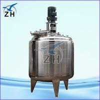 surge tank electric heating sugar mixing tank