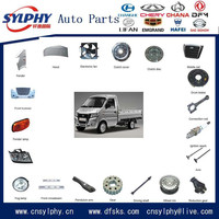 gonow auto spare parts and accessories GONOW mini truck and mini bus van gonow single cabin double cabin