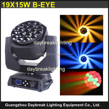 Hot product K10 led moving head light beam with zoom 19pcs * 15w sharpy beam DMX512 B-EYE Flight case