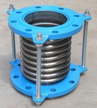 pipe fitting expansion joints and metal bellows