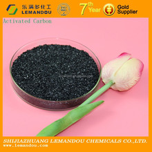 coconut shell-based Powder activated char manufacturer