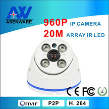 IP High Speed Dome Camera 4 Dot Array Infrared 5M , Night Vision Internet Dome / IP Camera Sensor for Big Project