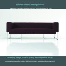 8817-3S#purple sectional sofa, deep purple sofa, exotic sofa
