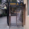 FH3-1 is the most trusted, secure and reliable full height turnstile available.