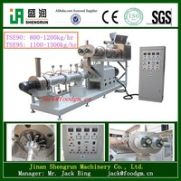 (Featured Product) Floating Fish Feed Making Machine Processing Machine