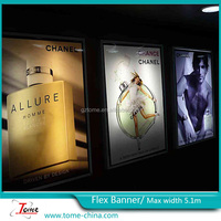 pvc frontlit backlit banner flex, pvc banner film,Solvent Printing Materials for poster