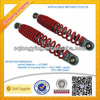 C8 Small Scooter Rear Shock Absorbers