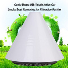 Creative KSD-007 Car USB Conical Touch Anion Air Sterilization Purifier Professional Smoke Dust Peculiar Smell Cleaner