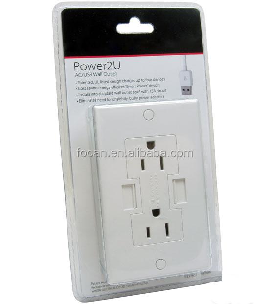 power2u.jpg