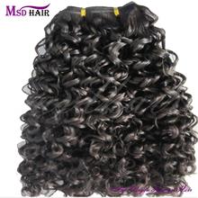 Brazilian Curly Human Hair Extension