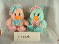 Lovely customized Easter Animal Toys/Cute Plush Chicken/Stuffed Chicken