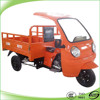 Cheap price tripot motorcycle / cabin cargo tricycle