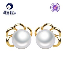 18k Golden metal screw 7-8.5mm natural fresh water pearl studs