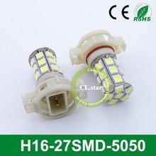 CE and RoHS led fog light bulb H16-27smd car lamp led 5050 12v auto bulbs