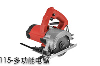 industrial high power 115mm electric marble cutter