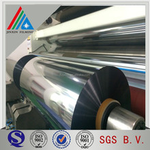 Metallized Oxygen barrier PET CPP PVC Film