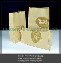 Food grade kraft paper bags no handles