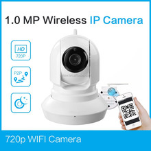 Onvif Protocol IP Camera Cheapest 24 hours Monitoring Home/Store 360 degree Remote Control Wireless P2P IP Camera