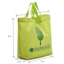 Wholesale recyclable folding shopping bag /Portable Shopping bag