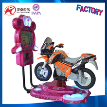 amusement park rides coin operated kiddy ride kids ride on motorcycle