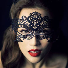 Top new fashion design elegent style black lace mask for carnival party decoration MK2123