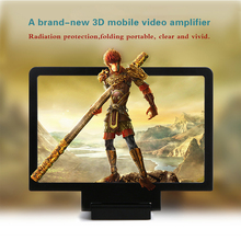 latest 3D enlarge screen for mobile phone, Mobile Cell Phone Enlarge Screen holder