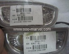 Auto parts Reverse Lamp Right and left 37MA1-73220 37MA1-73210 for Higer scania Kinglong Golden Dragon Yutong Bus