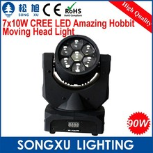 amazing hobbit moving head lights wholesale factory price professional dj equipment for stage ktv