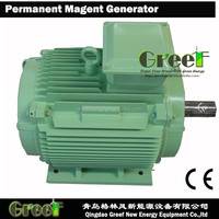 HOT! Low rpm permanent magnet generator, 30kw permanent magnet ac generator for wind generator, water power generator!